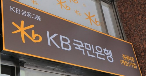 Kookmin Bank Korea Cryptocurrency