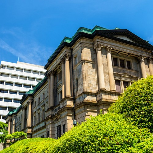 Bank of Japan Turns Back on State-Issued Cryptocurrency
