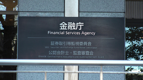 Japan Ramps up Scrutiny of New Cryptocurrency Exchange Applicants
