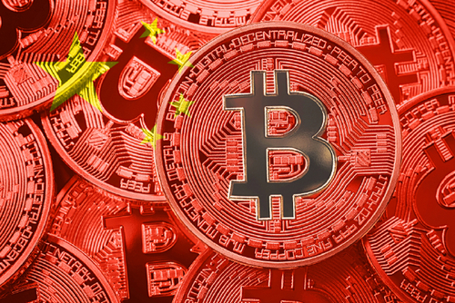 china bitcoin cryptocurrency