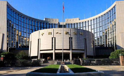 PBoC's Digital Currency Lab Launches New Research Center Outside of Beijing