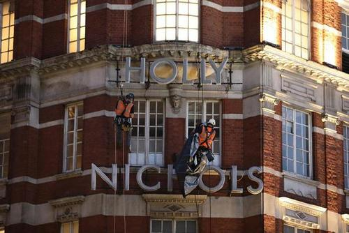 Harvey Nichols is temporarily Holly Nichols