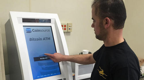 New York Awards First-Ever BitLicense to Bitcoin ATM Company