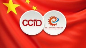 Remains 1st on China's latest CCID Rank