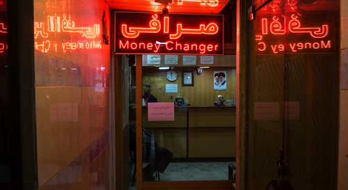 Blockchain Startups, Are Modernizing, Iran's Financial Infrastructure