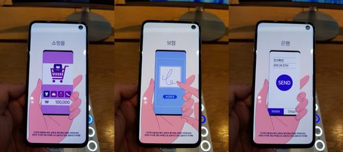 Hands-On Preview, of Samsung's Galaxy S10, Phone Reveals, New Crypto Details