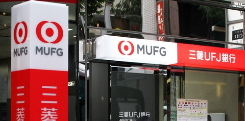 Japan's Biggest Bank, Launching Blockchain Payments, Network in 2020
