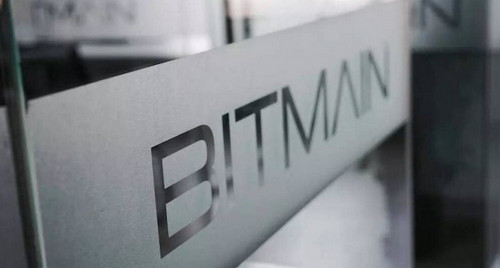 News About Bitmain Folding Its Mining Operations Reaches The Public