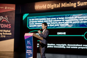 World Digital Mining Summit by Bitmain and BitKan held successfully last weekend in Tbilisi, Georgia (Sept. 21-23)