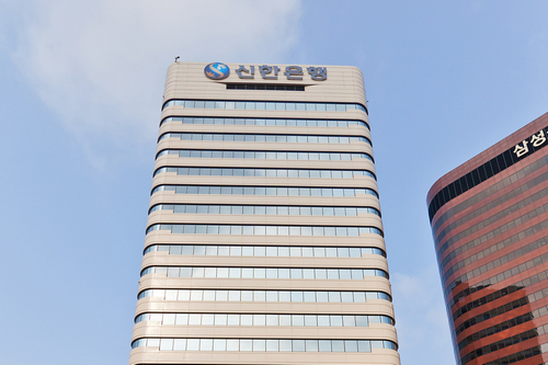South Korea's Shinhan Bank Turns to Blockchain to Speed Up Loan Issuance