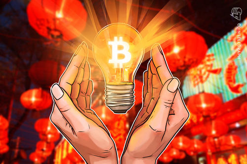 Bank of China's New Infographic Shows Why Bitcoin Price Is Going Up
