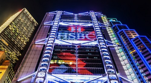 HSBC Targets China Trade With Yuan-Demoninated Blockchain Letter of Credit