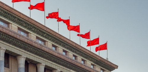Crypto Employees in China Work From Home to Avoid Government Pressure